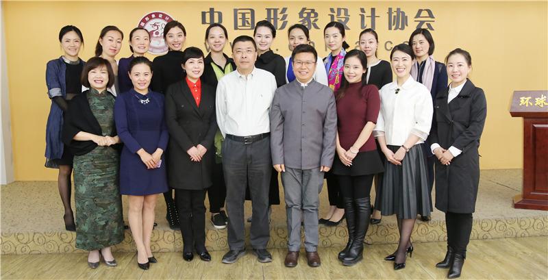 金正昆政务商务礼仪研修班
