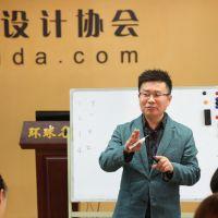 http://fashionalliance.cn/d/file/data/zhuanjia/liyi/20160330/small6492d4442a7f560c1049035d6ad9a9cf.jpg