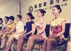 梵悦女子学院之优雅气质特训营