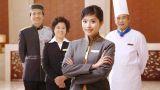 <strong>酒店餐饮服务礼仪的核心内容是什么</strong>